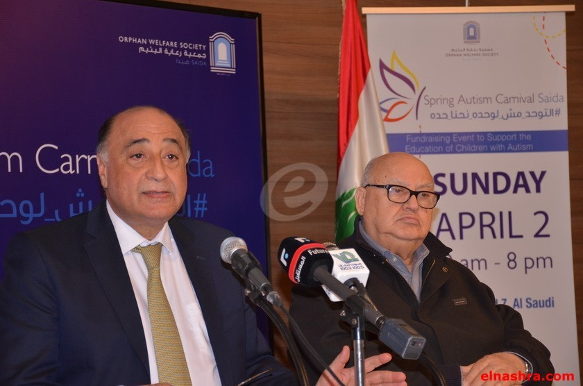 0bf50ced9 النشرة أخبار سياسية من لبنان، الشرق الأوسط والعالم - Lebanon & Middle East  News - Elnashra