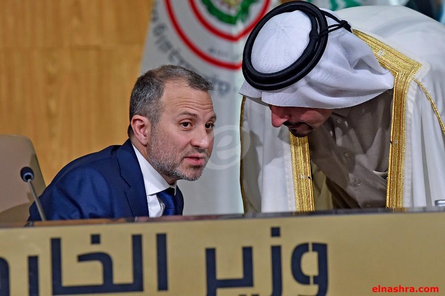 324631557 النشرة أخبار سياسية من لبنان، الشرق الأوسط والعالم - Lebanon & Middle East  News - Elnashra