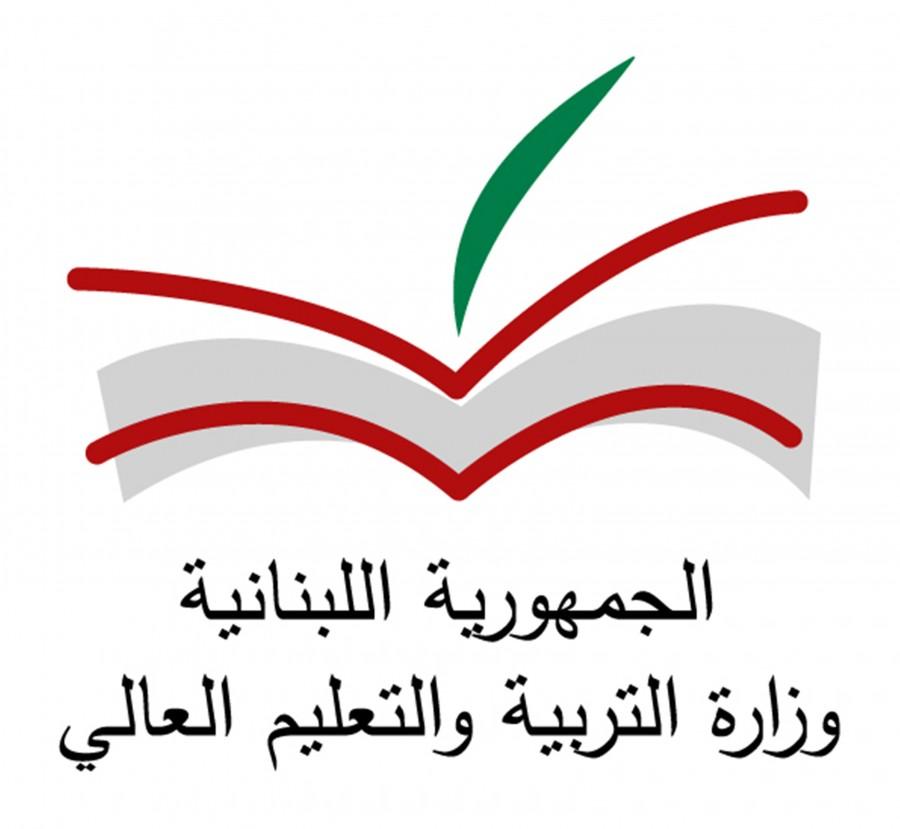 وزارة التربية خيار الشباك الموحد لمزيد من الشفافية والتنظيم