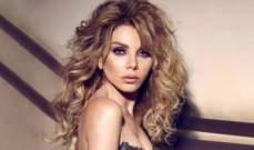 رزان المغربي تصف قبلتها لهذه الشخصية بـ