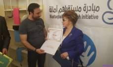 خاص بالصور- صفية العمري في لبنان من اجل مبادرة