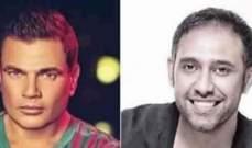 عمرو مصطفى يعتذر من عمرو دياب