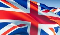 اليكم ما لا تعرفونه عن بريطانيا..بلاد التاريخ والعراقة والجمال