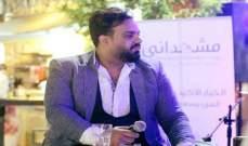 عماد رمال يحيي أرشيف الغناء العربي