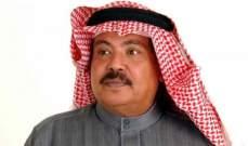 جنازة وعزاء أبو بكر سالم -بالصور