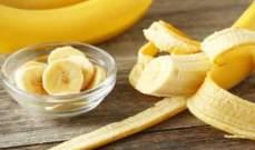 ابتعدوا عن تناول الموز كوجبة إفطار