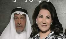 """داعش تتبنى سعاد عبد الله وتطلق عليها لقب """"ذات الصواري"""""""