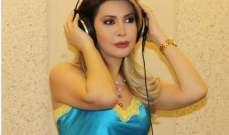 نوال الزغبي في كواليس تسجيل أغنية كراميل...بالصورة