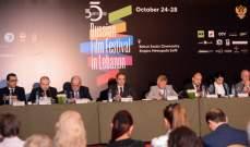إطلاق النسخة الأولى من المهرجان السّينمائي الرّوسيّ في لبنان