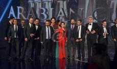 خاص بالصور- حضور مكثف من النجوم في حفل توزيع جوائز السينما العربية