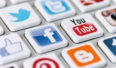نجوم الـ Social media .. حقيقيون أم من ورق؟!