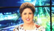 فجر السعيد تنتقد الإطلالة الأخيرة لـ نجلاء فتحي: