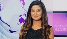 اختيار إسبرانس غانم لتمثيل الشرق الأوسط في TV5 Monde