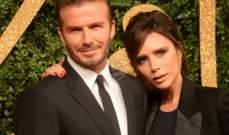 ديفيد بيكهام وزوجته يقضيان أوقاتا رومانسية -بالصورة