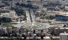 """دمشق مدينتي"" وثائقي للتلفزيون النمساوي"