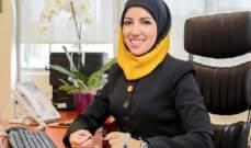 معلّمة لبنانيّة مرشّحة لنيل جائزة