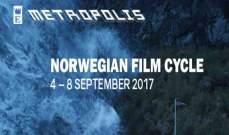 أفلام نرويجية في لبنان لخمسة أيام فقط !