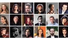 Les musicales de Baabdath ليال فنية تقارع الفن الهابط بالثقافة والرقيّ