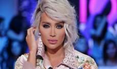 بعد أن اتهموها بالإساءة للسوريين..مايا دياب تعلّق وترد لأول مرة