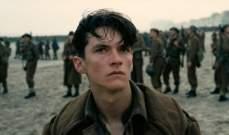 بوستر رائع التصوير لفيلم Dunkirk