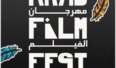 8 أفلام تشارك في مهرجان الفيلم العربي بالولايات المتحدة الأميركية