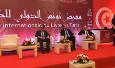 وزير الثقافة إفتتح معرض تونس الدولي للكتاب ولبنان ضيف شرف
