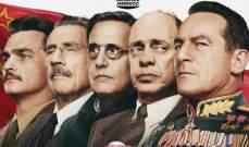 فيلم The Death of Stalin يُلغى من العرض في روسيا