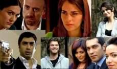هيئة الرقابة التركية تمنع المشاهد الحميمة في المسلسلات وخاصةً القبلات
