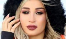 مايا نعمة تمارس الرياضة بفستان قصير! -بالفيديو