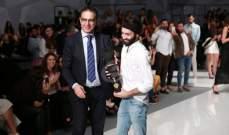 نيكولا جبران يتوج ناظم أورا رابحاً في مسابقة الموضة