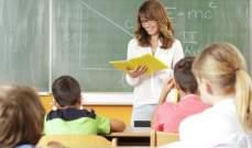 هاجم التلاميذ وحاول قتل معلّمته!