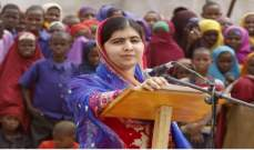 أصغر حائزة نوبل تفوز بمقعد في أكسفورد بدرجة ممتاز!