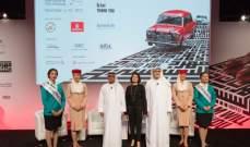 مهرجان دبي السينمائي الدولي يكشف عن مجموعة الأفلام المتنوعة المشاركة فيه