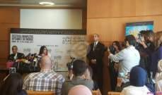 خاص الفن -بدء المؤتمر الصحافي في موازين لـ أسماء المنور
