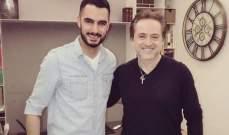 بالصورة- يعقوب شاهين مع مروان خوري.. فماذا يحضّران؟!