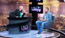 في حلقة هشام حداد نجوميّة رامي عياش ساطعة في كلّ الأوقات