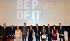 الحرية رايةمهرجان بيروت للأفلام الفنّية الوثائقية بنسخة ثالثة