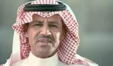 خالد عبد الرحمن.. فنان شامل وما علاقة أغانيه الحزينة بـ الأميرة شوق