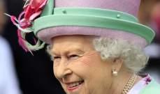 سر احتفال ملكة بريطانيا بعيد ميلادها مرتين
