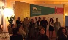 الفيلم الروائيملكية مشتركة ينال جائزة