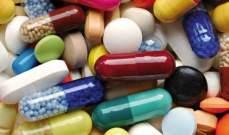 إحذروا تناول الأدوية للتخلص من الوزن الزائد!