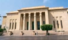 المتحف الوطني يستعيد بريقه وافتتاح الطابق السفلي فيه قريباً