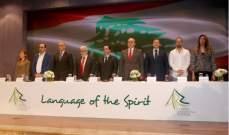 مهرجانات الأرز تكرم رمز لبنان وهذا سبب غياب وائل وعاصي واليسا
