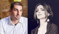 لامار ومهران مرعب فنانان فلسطينيان يشعان إبداعاً وأصالة