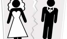 تصرف صادم من اعلامية اكتشفت خيانة زوجها لها