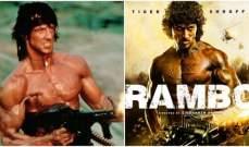 فيلم رامبو يعود من جديد بالنسخة الهندية