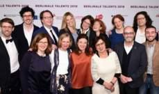 المجموعات الفائزة بجائزة الفيلم للانتاج الدولي المشترك بين المانيا والعالم العربي لعام 2018