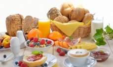 المأكولات الأساسية لجسم الإنسان