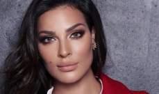 نادين نسيب نجيم تخرج عن صمتها: