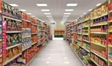 كيف تشتري المأكولات من السوبرماركت في فصل الصيف؟
